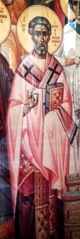 Άγιος Ιωσήφ Ιερομάρτυς Αρχιεπίσκοπος Θεσσαλονίκης. 3 Ιουνίου ε.ε.