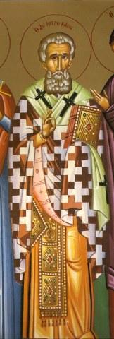 Άγιος Μητροφάνης Αρχιεπίσκοπος Κωνσταντινούπολης. 4 Ιουνίου ε.ε.