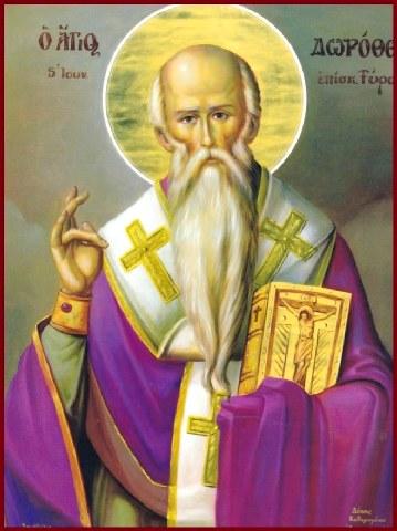 Άγιος Δωρόθεος Ιερομάρτυρας επίσκοπος Τύρου. 5 Ιουνίου ε.ε.