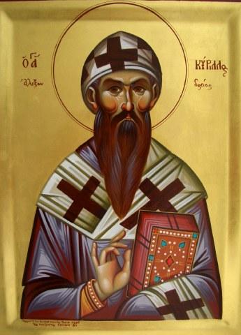 Άγιος Κύριλλος Πατριάρχης Αλεξανδρείας. 9 Ιουνίου ε.ε.