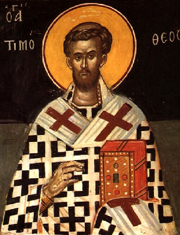 Άγιος Τιμόθεος επίσκοπος Προύσας. 10 Ιουνίου ε.ε.