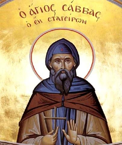 Άγιος Σάββας ο Οσιομάρτυρας ο Σταγειρίτης. 10 Ιουνίου ε.ε.