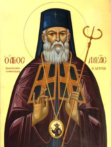Άγιος Λουκάς Αρχιεπίσκοπος Συμφερουπόλεως και Κριμαίας. 11 Ιουνίου ε.ε.