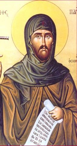 Άγιος Παύλος ο νέος Οσιομάρτυρας από τα Ιωάννινα. 12 Ιουνίου ε.ε.