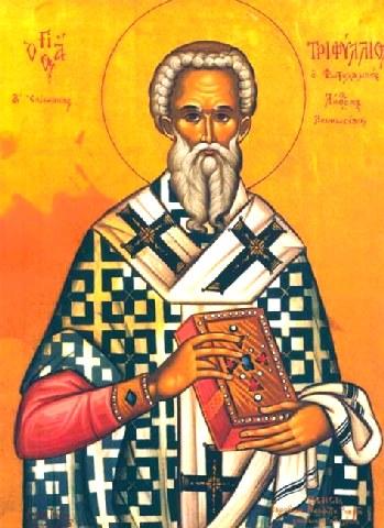 Άγιος Τριφύλλιος Επίσκοπος Λήδρας. 13 Ιουνίου ε.ε.