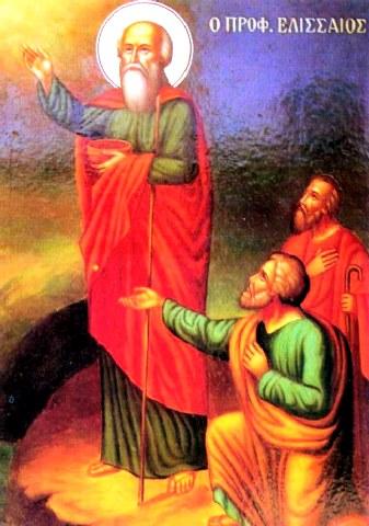 Προφήτης Ελισσαίος. 14 Ιουνίου ε.ε.
