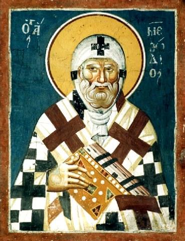 Άγιος Μεθόδιος ο ομολογητής Πατριάρχης Κωνσταντινούπολης. 14 Ιουνίου ε.ε.