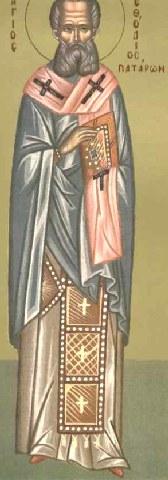 Άγιος Μεθόδιος ο Ιερομάρτυρας επίσκοπος Πατάρων. 20 Ιουνίου ε.ε.