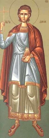 Άγιος Ιουλιανός από την Κιλικία. 21 Ιουνίου ε.ε.