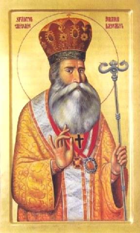 Άγιος Γρηγόριος ο Διδάσκαλος ο Βατοπαιδινός. 22 Ιουνίου ε.ε.