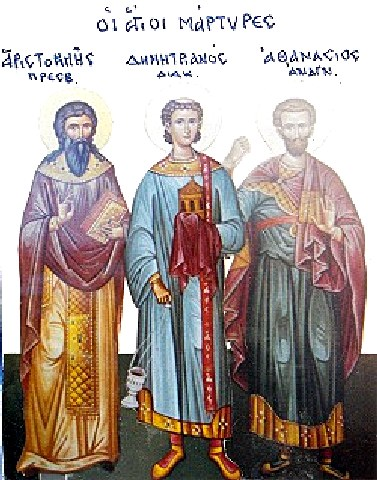 Άγιοι Αριστοκλής ο πρεσβύτερος, Δημητριανός διάκονος και Αθανάσιος αναγνώστης. 23 Ιουνίου ε.ε.