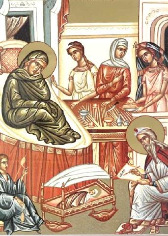 Το Γενέθλιο του Αγίου Ιωάννη Προδρόμου και Βαπτιστού. 24 Ιουνίου ε.ε.