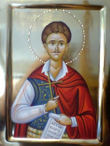 Άγιος Γεώργιος ο εν Κρήνη. 25 Ιουνίου ε.ε.