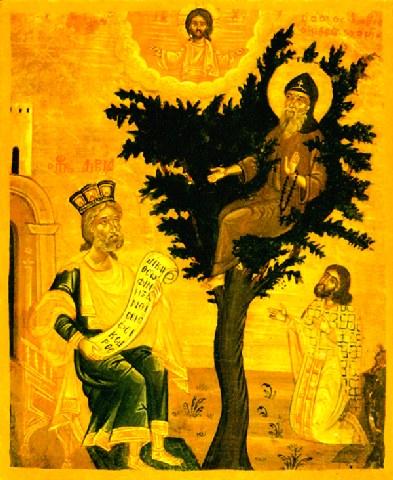 Όσιος Δαβίδ από τη Θεσσαλονίκη. 26 Ιουνίου ε.ε.