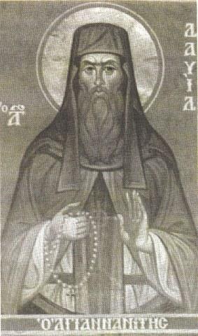 Άγιος Δαβίδ ο νέος Οσιομάρτυρας. 26 Ιουνίου ε.ε.