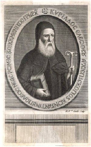 Άγιος Κύριλλος Λούκαρις Πατριάρχης Κωνσταντινουπόλεως. 27 Ιουνίου ε.ε.