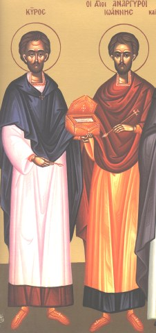 Εύρεση των Τιμίων Λειψάνων των Αγίων Αναργύρων Κύρου και Ιωάννου. 28 Ιουνίου ε.ε.