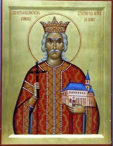 Άγιος Στέφανος ο μέγας, βοεβόδας της Μολδαβίας. 2 Ιουλίου ε.ε.