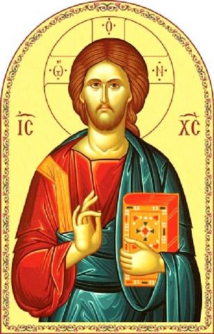 Τι θα ανταποδώσω στον Κύριο για όλα όσα με έχει ευεργετήσει;