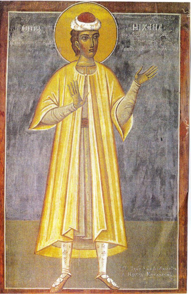 Αποτέλεσμα εικόνας για άγιος μιχαήλ πακνανάς ο κηπουρός