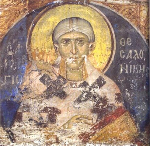 Άγιος Γεώργιος Μητροπολίτης Θεσσαλονίκης ο Γλυκύς. 10 Ιουλίου ε.ε.