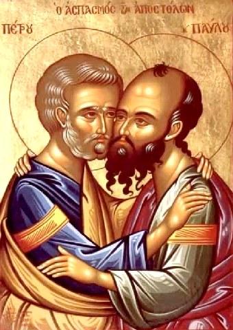 Ασπασμός Πέτρου και Παύλου. 29 Ιουνίου ε.ε.