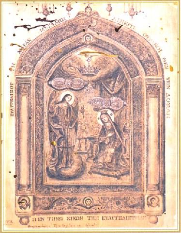 Πως βρέθηκε η εικόνα της Παναγίας της Τήνου ;