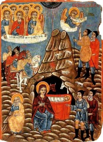 Ἡ Γέννηση τοῦ Κυρίου Ημων Ιησού Χριστοῦ, τὸ Μέγα Μυστήριον...