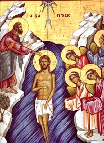 Το Μυστήριο της Βαπτίσεως του Κυρίου, μέσα από τον υμνολογικό πλούτο της Εκκλησίας μας.