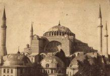 Αλωση της Κωνσταντινουπολης