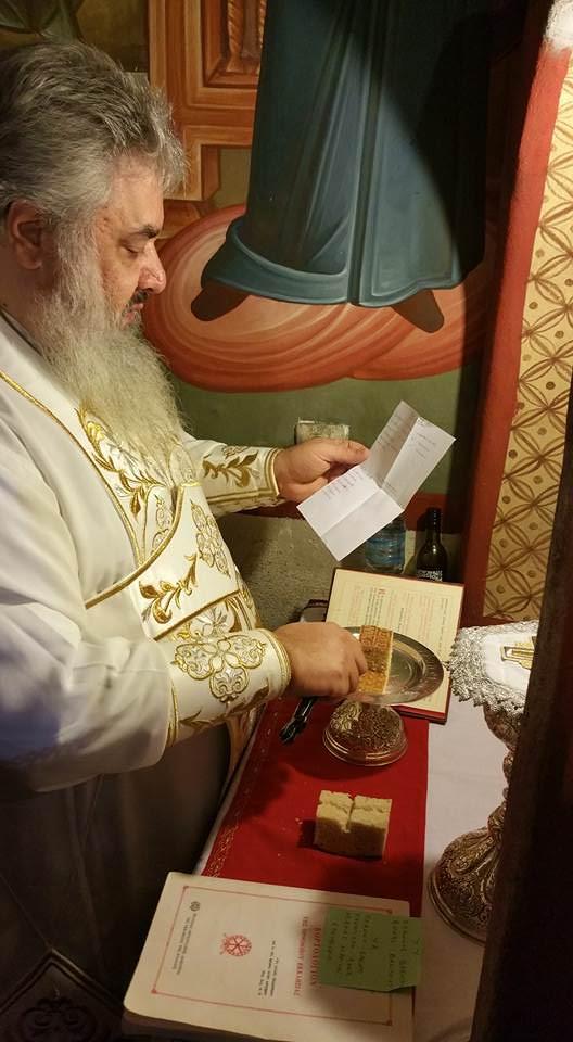 πάτερ Αθανάσιος μνημόνευση