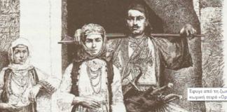 Άλλο Αλβανοί και άλλο Αρβανίτες