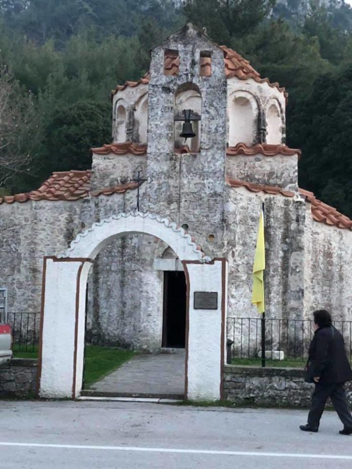 Πανηγυρικοί Εσπερινοί προς τιμή και μνήμη του Αγίου Νικολάου, Αρχιεπισκόπου Μύρων της Λυκίας τη 5η Δεκεμβρίου 2018