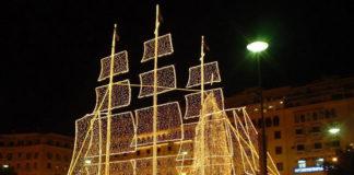 Άναρχος Θεός - Byzantine Christmas Carols