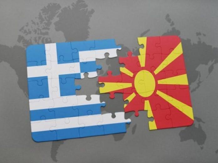 Θα σιωπήσει η Ιεραρχία της Εκκλησίας την Ελλάδας για το ξεπούλημα της Μακεδονίας ;