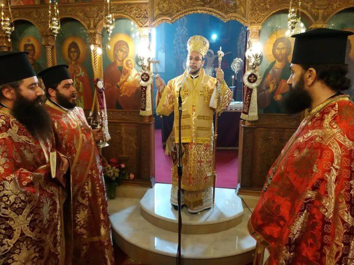 Αρχιερατική Λειτουργία του Αγίου Τρύφωνος