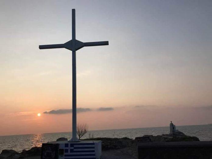 Εδώ Κατοικούν Έλληνες Χριστιανοί