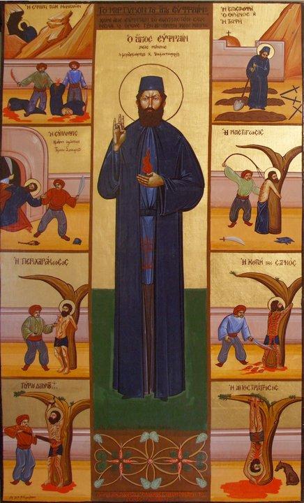 Μέγα θαύμα του Αγίου Εφραίμ της Νέας Μάκρης σε άπιστο. (Βίντεο) Δείτε το