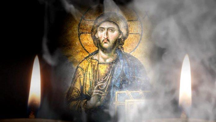 Ελέησον με ο Θεός – Ψαλμός ν' (50) – Ουράνια ψαλμωδία - Ακούστε το