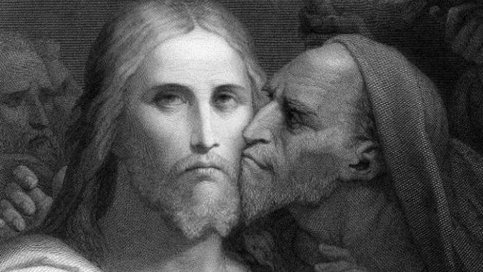 Ο Ιούδας ο Ισκαριώτης