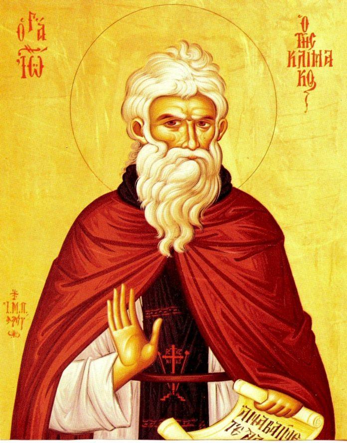 Ο Όσιος Ιωάννης της Κλίμακος αποτελεί φωτεινό παράδειγμα της ηγιασμένης ζωής προς ενίσχυση του ανθρωπίνου γένους