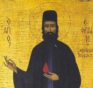Ο Άγιος Εφραίμ και τα τρία παλικάρια