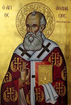 Όταν ο Άγιος Αθανάσιος ως παιδί με τους φίλους του, αντί για παιχνίδια πραγματοποιούσαν… χειροτονίες και βαπτίσεις