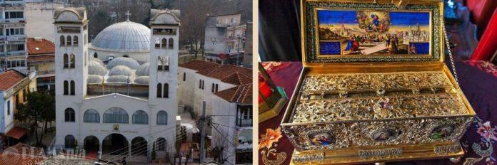 Ανακοίνωση της Ιεράς Μητρόπολης Δράμας για την έλευση της Τιμίας Ζώνης της Θεοτόκου στον Ιερό Ναό Αγίου Νικολάου