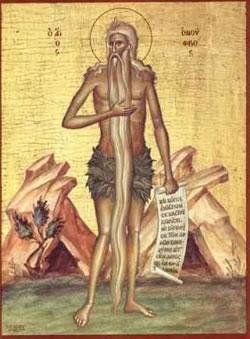 Όσιος Ονούφριος ο εν Ιερουσαλήμ. 12 Ιουνίου ε.ε.