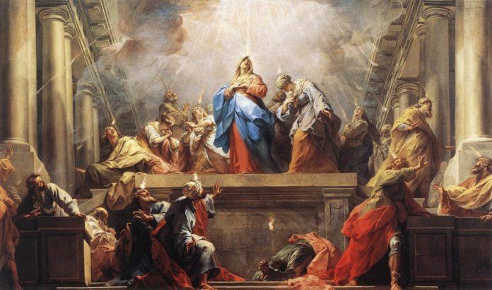 Περί του Τρίτου Προσώπου της Αγίας Τριάδος - «Πάντα χορηγεί το Πνεύμα το Άγιον»