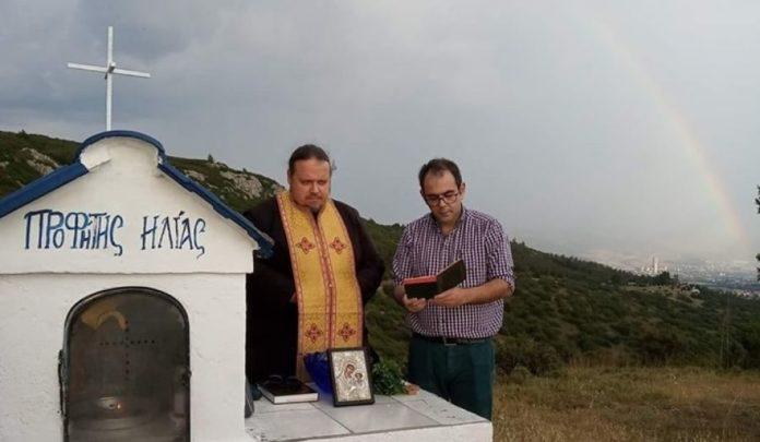 Τι απαντά o ιερέας στις ειρωνείες : Πραγματοποιήθηκε ο αγιασμός για την σωτηρία του Σέιχ Σου