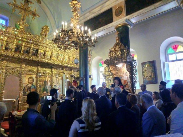 Ενθρονίστηκε ο νέος Ηγούμενος της Ιεράς Μονής Αγίας Τριάδας, Χάλκης, ο Ερυθρών κ. Κύριλλος (Φώτο)