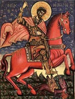 Ἀνακομιδή Τιμίων Λειψάνων Ἁγίου Μεγαλομάρτυρος Θεοδώρου τοῦ Στρατηλάτου 8 Ιουνίου ε.ε.