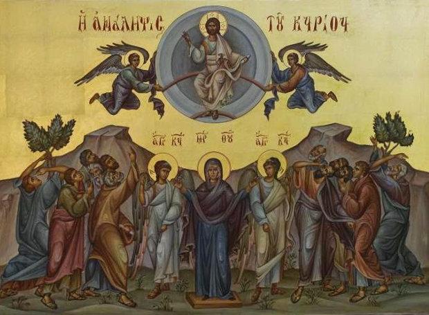 Ἡ Ἀνάληψις τοῦ Χριστοῦ φωνάζει: Ἄνθρωποι, κοιτάξτε ψηλά. Ὑψῶστε τό νοῦ σας στά οὐράνια, ἐκεῖ πού εἶναι ὁ Χριστός!
